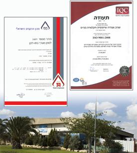 Standarts_Certificates
