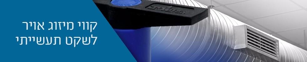 banner-blue-line215