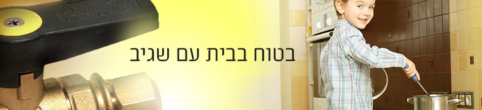 banner-yellow-line2